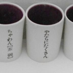 Services en porcelaine sérigraphiés