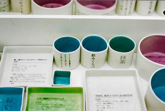 Service en porcelaine