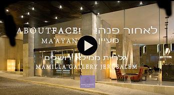 Ma'ayan_Mamilla video.jpg