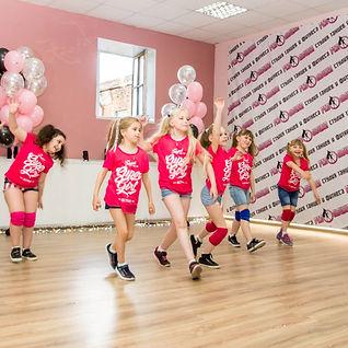 Танцы для детей в Балашихе