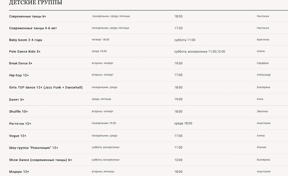 Снимок экрана 2020-09-03 в 14.19.09.png