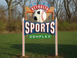 Bethalto Sports Complex