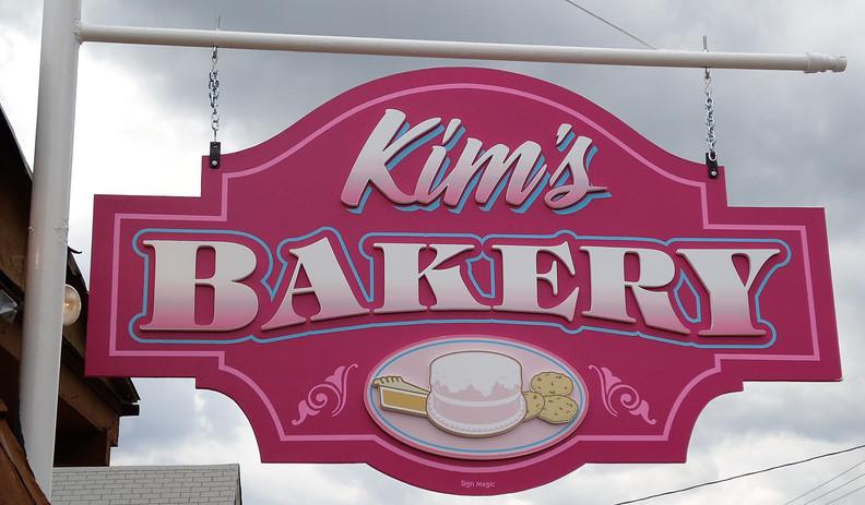 Kims Bakery