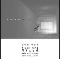 Mixed solo exhibition