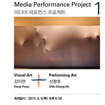 Media Performance Project 1 : Rendering  미디어 퍼포먼스 프로젝트 1 : 렌더링
