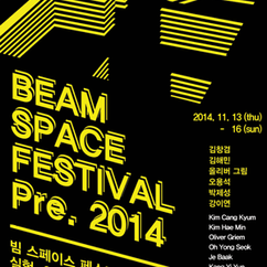 Beam Space Festival