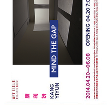 MIND THE GAP | 小心間隙   solo Exhibition