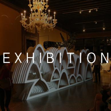 02_imagination city_exhibition.png