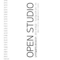 서울시립미술관 난지 레지던스 _  2012오픈 스튜디오  Seoul Museum of Art, NANJI RESIDENCE _ Open Studio