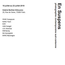 En Suspens: Berthet-Aittouarès Galerie and Brussle YU FINE ARTS Gallery