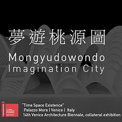 TIME SPACE EXISTENCE :  La Biennale di Venezia  14th Venice Architecture Biennale collateral exhibition
