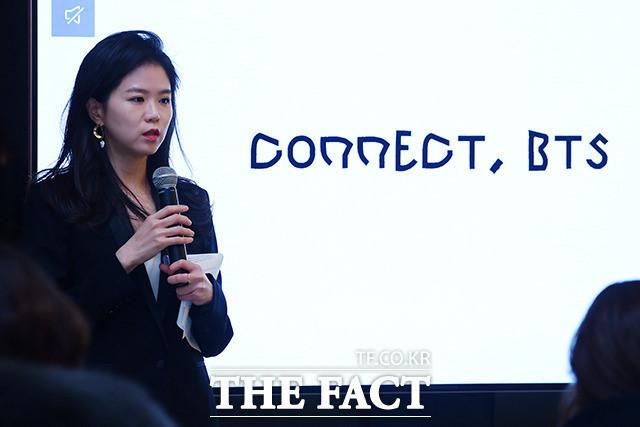 Press Conference at Seoul, DDP