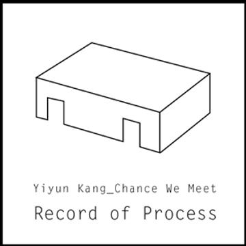 chance we meet_process.png