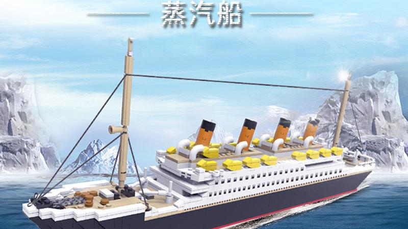 Yeshin PG15005 Movie Toys 1088PCS the MOC Royal Cruise Steam Ship Model