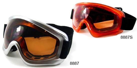 8887&8887S.jpg