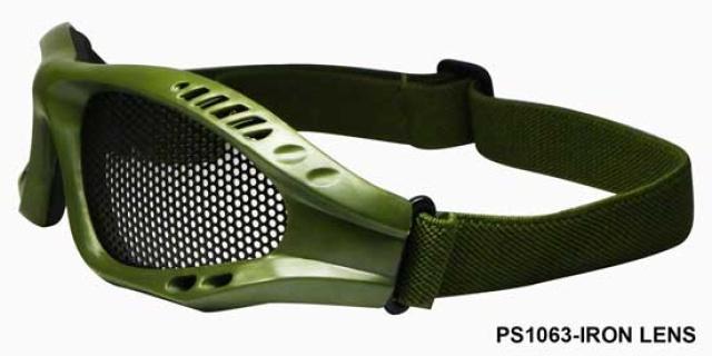 PS1063-IRONLENS-P02.jpg