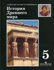 School-history-cover.jpg
