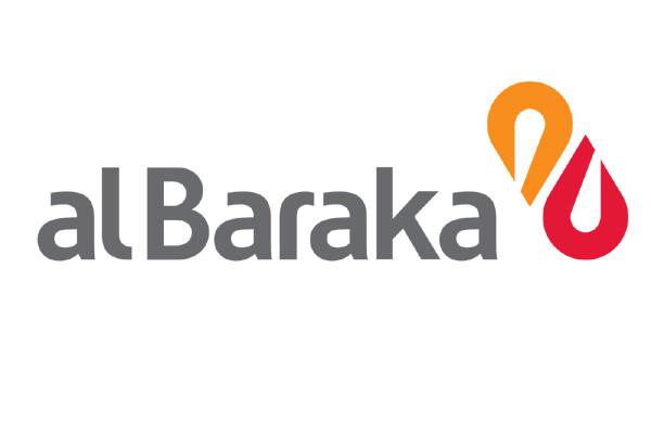 Albaraka bank logo.jpg