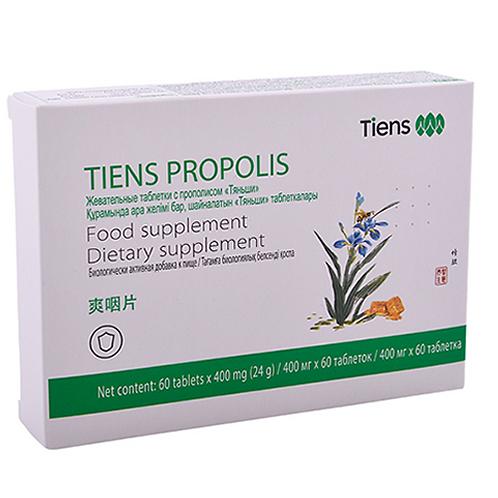 Propolis Tiens