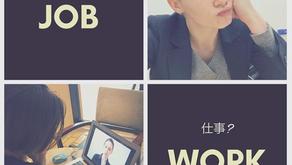 JobとWorkの違いを解説します!