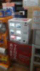 レンタル店 コンビニボックス