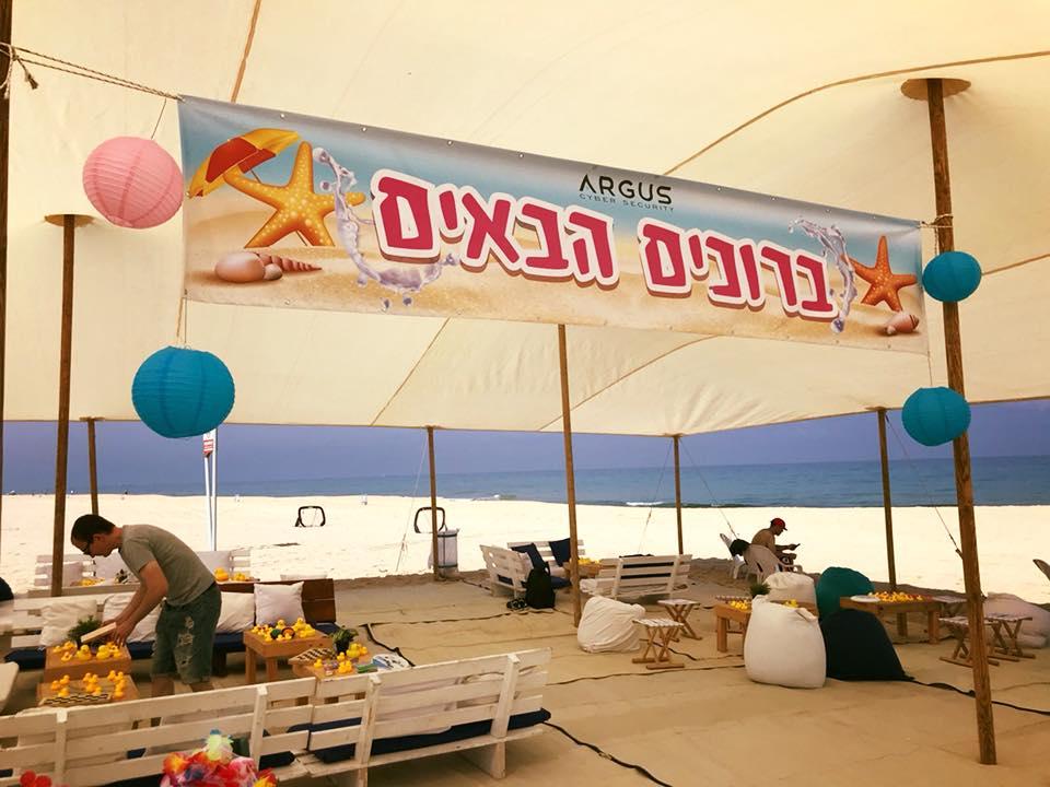 אירוע חברה חוף אשדוד
