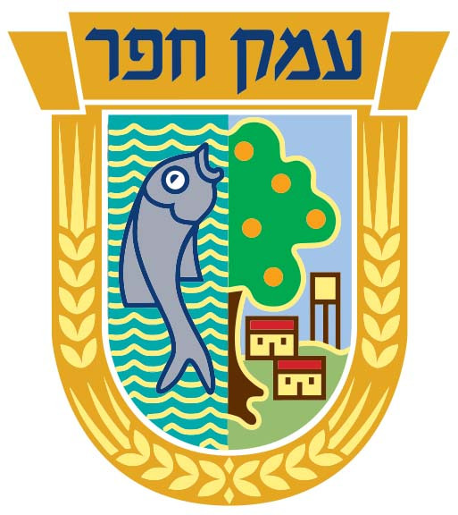 Emeq_Hefer_Regional_Council_emblem.jpg