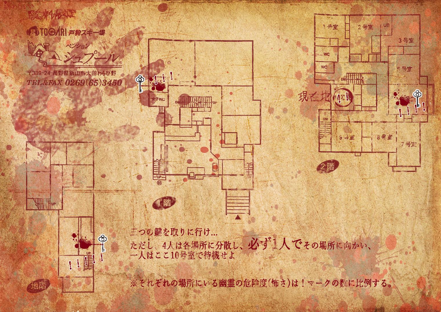 Image_e413e7c