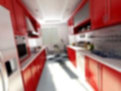 Скандио, кухня красного цвета.