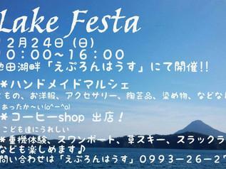 Lake Fasta➁