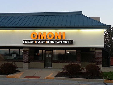 OMONI sign and entry.jpg