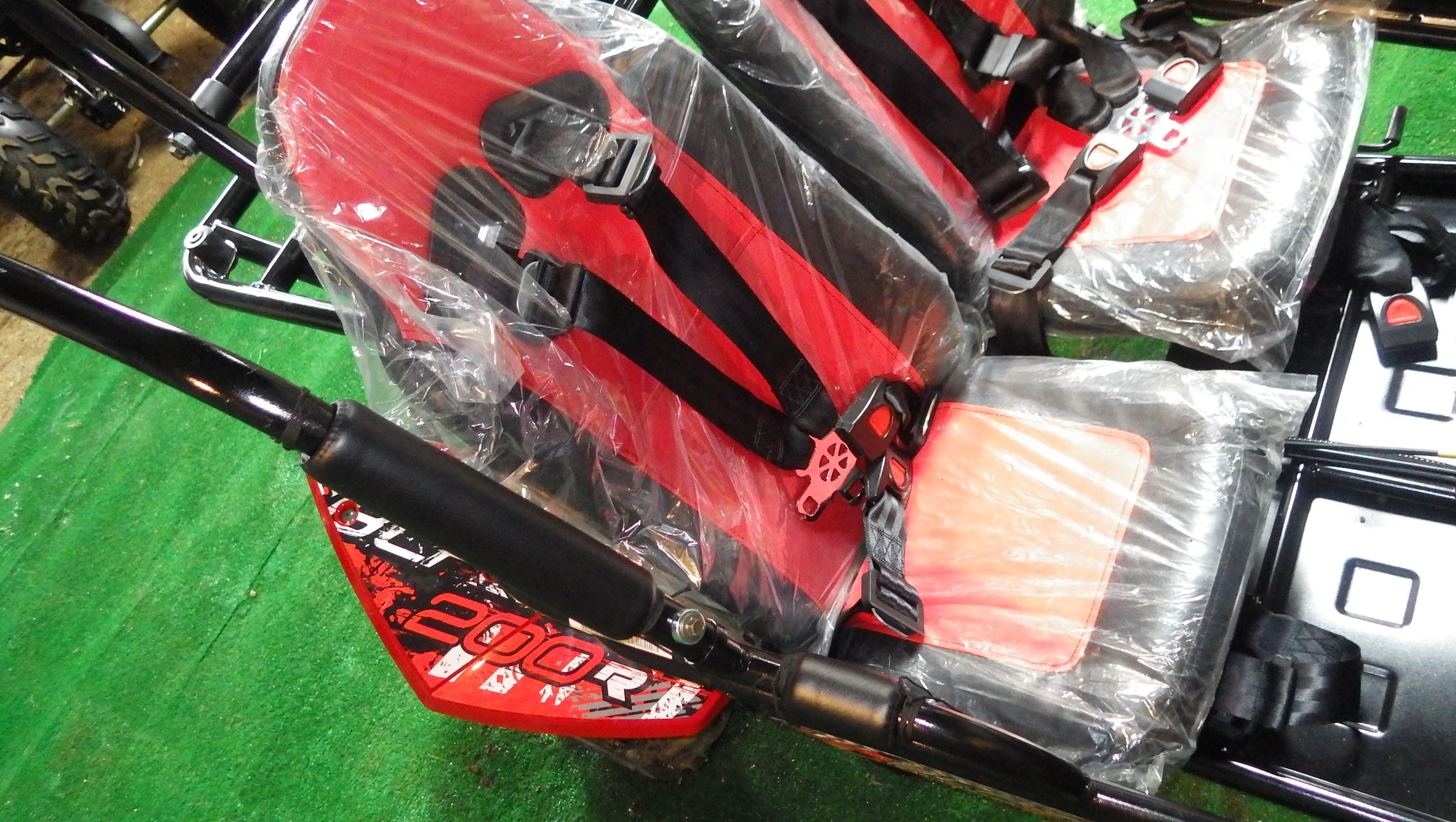Blazer 200R Seats