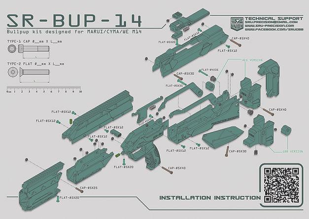 SRU-BUP-14 MANUAL.jpg