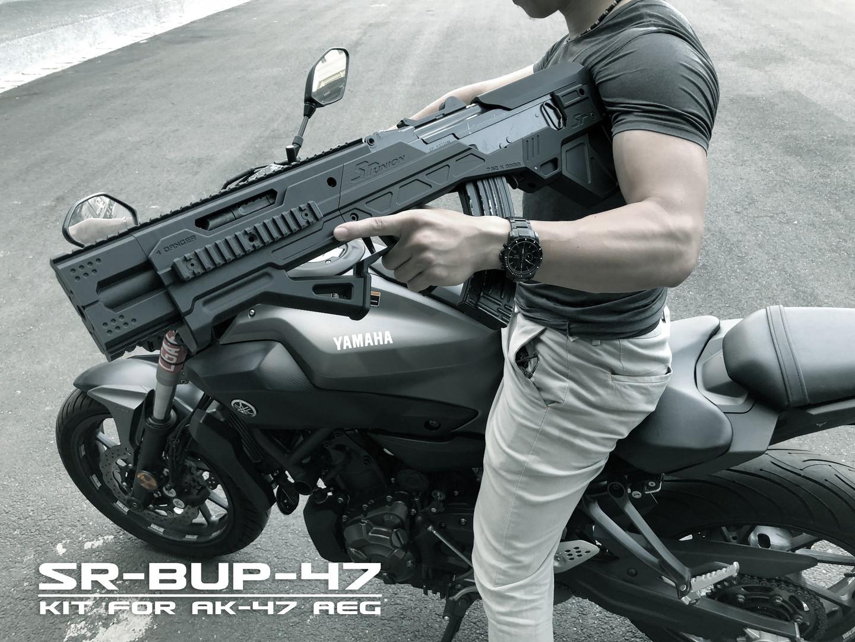 SR-AK-47 (4).JPG