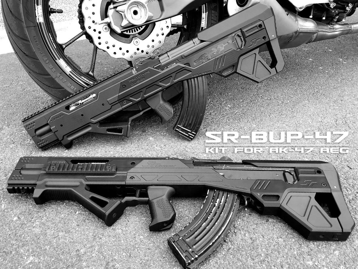 SR-AK-47 (5).JPG