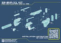 SR-BUP-11 說明書 A4.JPG