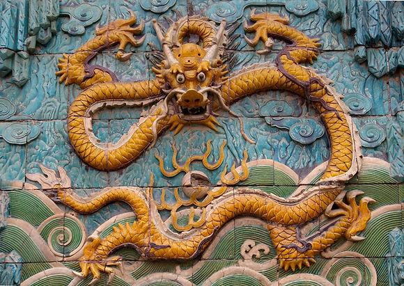 20090528_Beijing_Nine_Dragon_Wall_7992.j