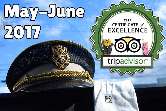 MK TripAdvisor 2017 Certificate of Excellence