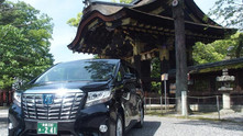 More Kyoto for Less Time - Private Tour + Airport Transportation with MK