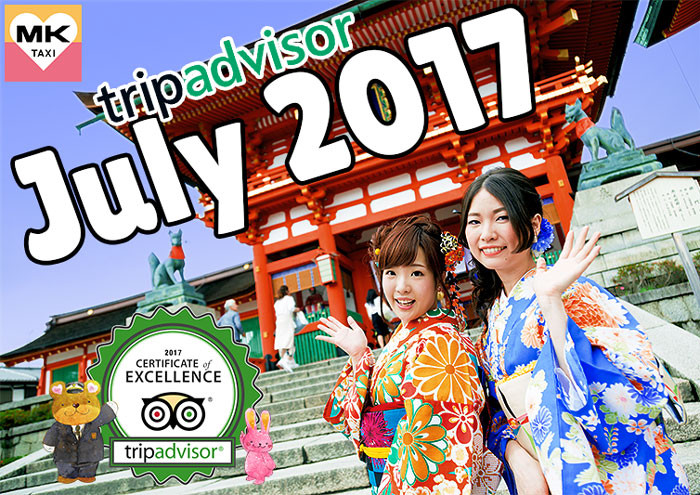 Kyoto MK TripAdvisor Review Spotlight July 2017