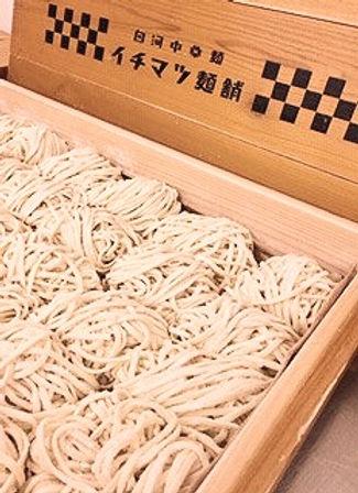 麺箱2_edited_edited_edited.jpg