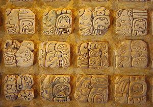 Escrita Maia em Palenque