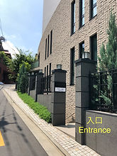 Entrance to My Body My Pilates studio at Motoazabu, Tokyo