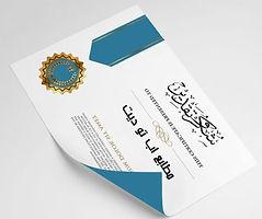 Certificate-5-600x503.jpg