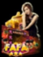 fafa-slot.png