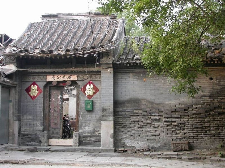 Old China Down the Alleys