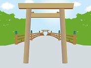 神社鳥居イラスト.jpg