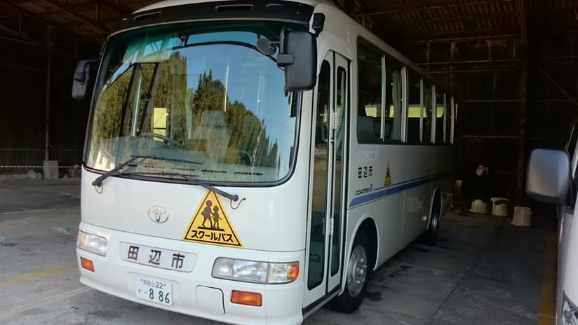 スクールバス2