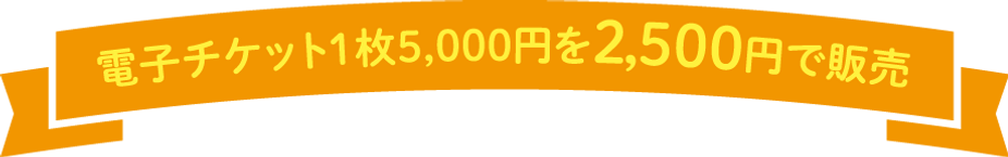 和歌山リフレッシュプラン2.png
