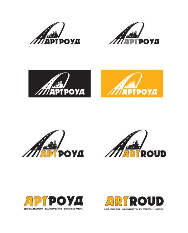 45597fabf246584 Использование логотипа